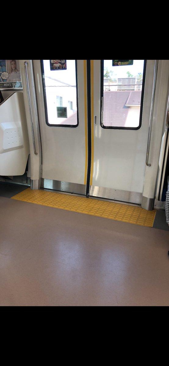 test ツイッターメディア - 京浜東北線なう 電車内に黄色の点字ブロックを見つけた。 電車とホームの間の隙間に落ちて怪我される方が減るといいな 前回の一時帰国では気が付かなかっけど、ずっと前からあるのかな? https://t.co/THPEZDlvPJ