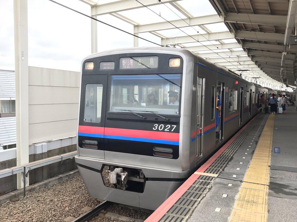 test ツイッターメディア - 今日は、「たばこと塩の博物館」に行くため、横浜市営地下鉄ブルーライン・京急線・都営地下鉄浅草線・京成線を往復利用した。  目の前で東京スカイツリーを見たのは初めてかもしれないな。。。 https://t.co/G52nLCTnpz