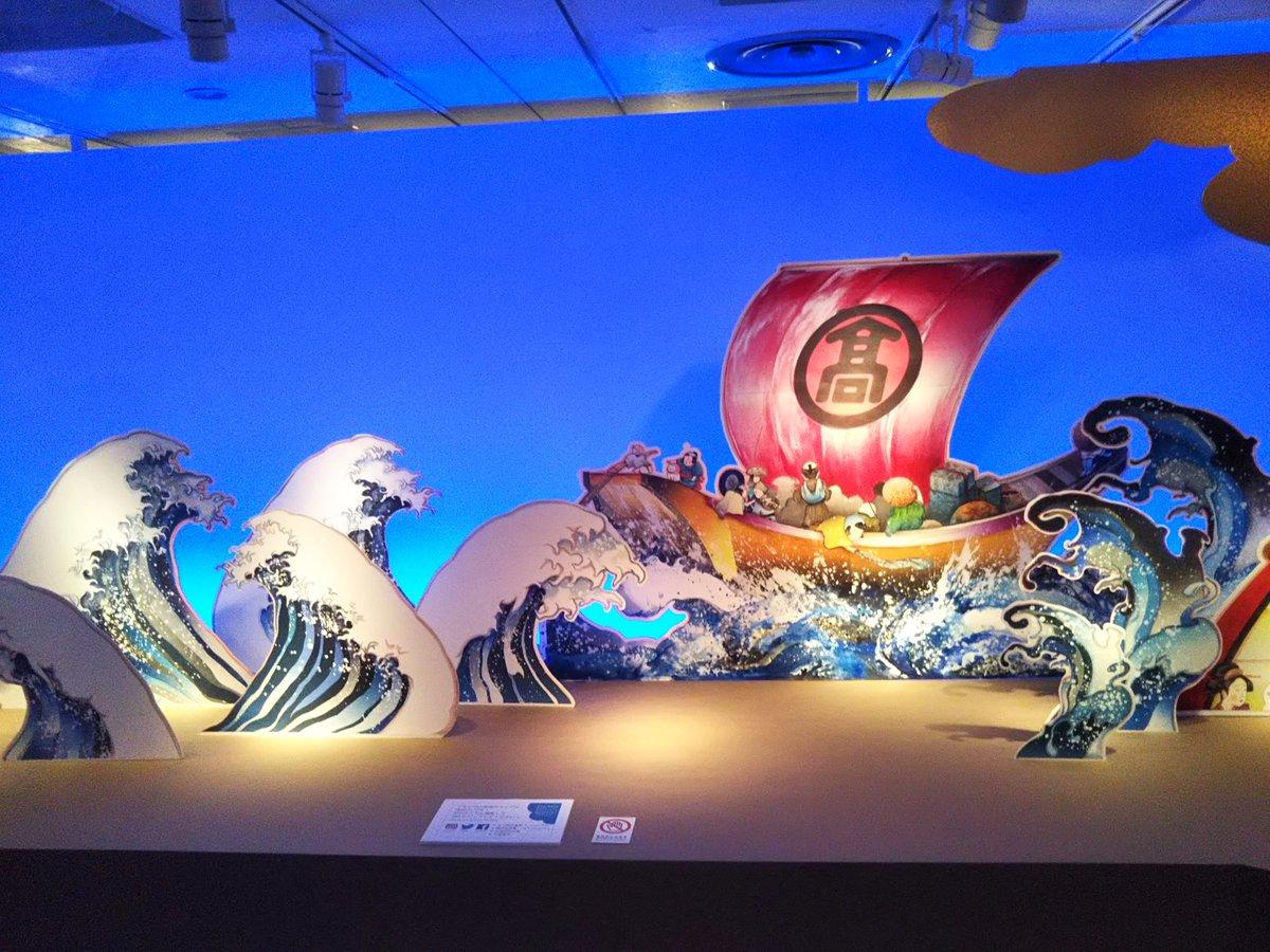 test ツイッターメディア - 横浜高島屋で、入江明日香展  https://t.co/eyhEXTtiVD  細やかな線と色彩がとても綺麗に合わさった絵がたくさんあります✍️ https://t.co/hRRwiqnUdv