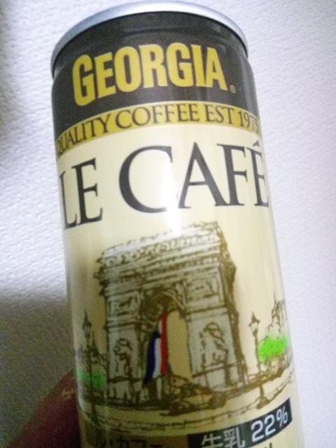 test ツイッターメディア - 懐かしいの売ってるなと思ったら、復刻キャンペーンやってるのね(°°)  中学生くらいだったかなー。勉強のお供に缶コーヒーとメンズポッキーをよく頂いた覚えがあります( ˇωˇ )  ジョージア ル・カフェ | ジョージア https://t.co/heZ7OVY3St https://t.co/A2VoyLJEJz