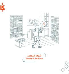 or simply while reading a book we are all ears do share it with us shj uae sba books reading readerlover reader authors writers bookstore  [ 1125 x 1125 Pixel ]