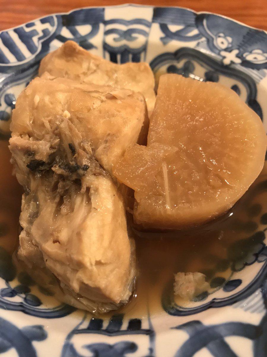 test ツイッターメディア - 菜肴ますだ@湯島。 秋ですね。今年もひやおろしの時期が来てしまいました。早いなあ。 長野のお酒と京都のお酒を頂きました。お米は、それぞれ山田錦と五百万石。 里芋の柚子味噌、季節を感じて美味しい😊 カンパチあら大根もダシがしみて美味しかった。 田酒の山田穂を飲みたかったのに頼み忘れた😂 https://t.co/h9nU2aPRLk