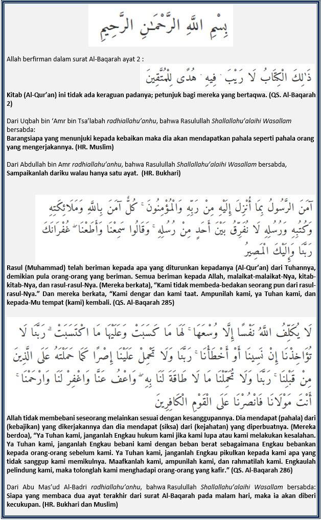 Al Baqarah Ayat Terakhir : baqarah, terakhir, Ferry, Augustian, (@ferrycihuy), Twitter