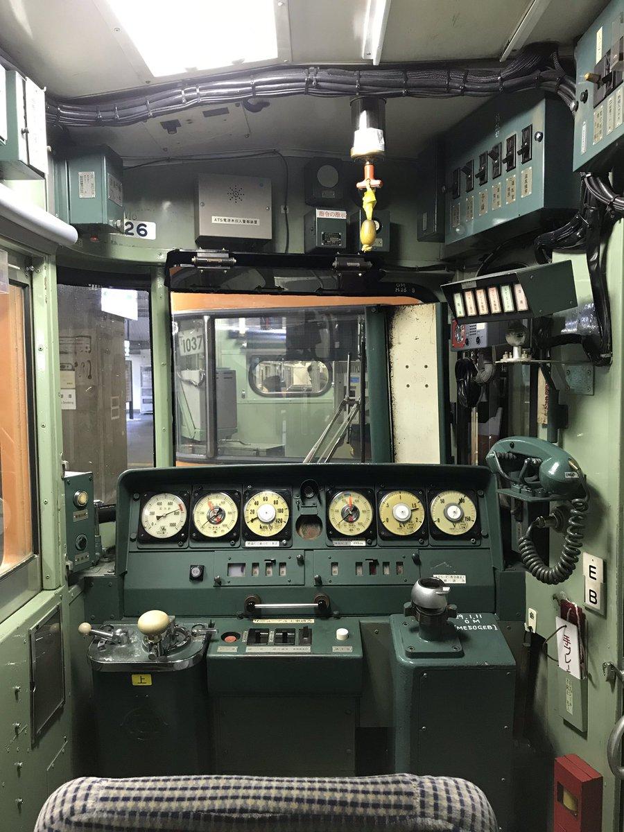 ベストオブ 115系 運転臺 - ラカモナガ