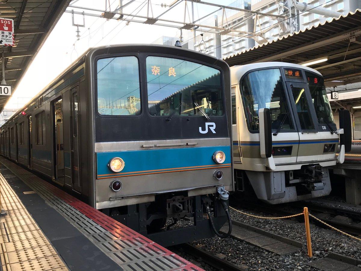 test ツイッターメディア - 天王寺駅ですね!!!!阪和線と大和路線が並んでます!!!!!!!!!(大嘘 https://t.co/jmBhUWuXdF