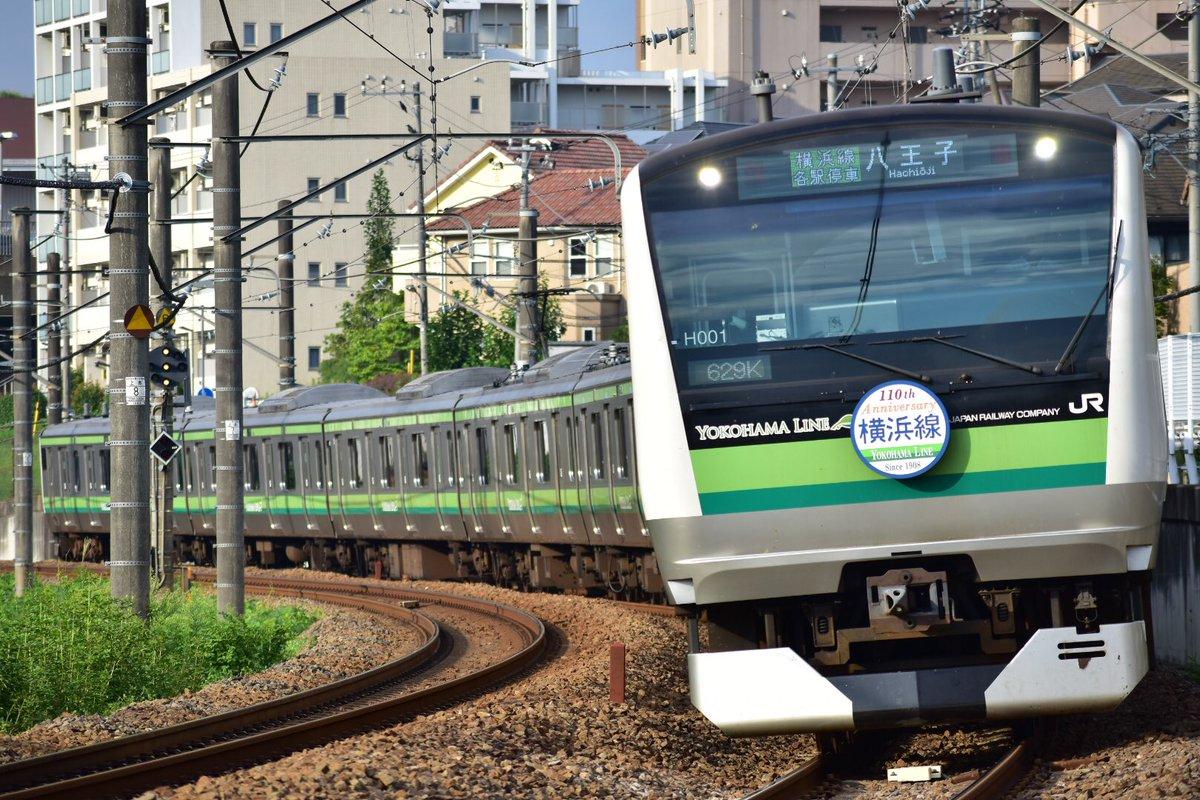 test ツイッターメディア - 今日は横浜線開業110周年記念日ですね 毎日お世話になってます https://t.co/a25iMwvCoW