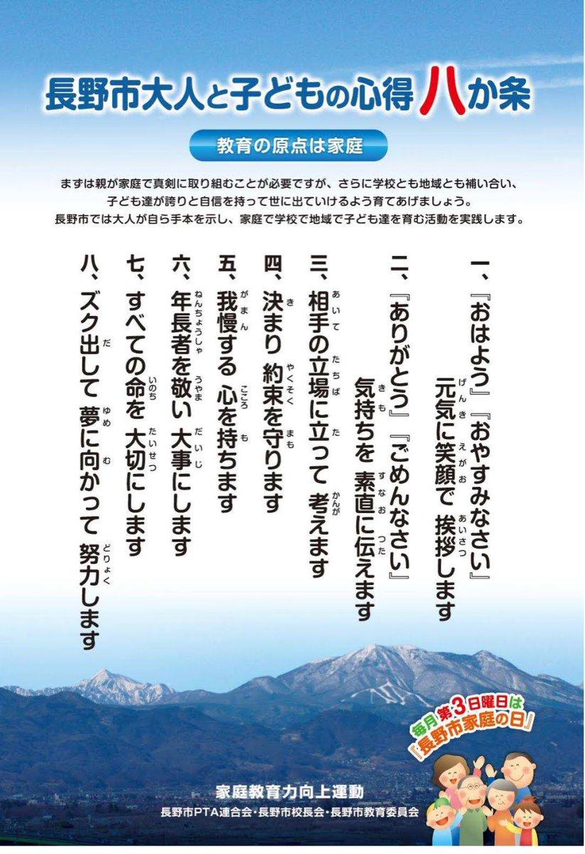 test ツイッターメディア - Good morning! 御嶽海、勝ち越してホッとしました。今日も勝って来場所につなげて欲しいです。御嶽海の活躍で長野県内の小学校が大相撲を見に行ってるそうです、チケット確保が大変みたいですが。 https://t.co/gRONBPXEz9