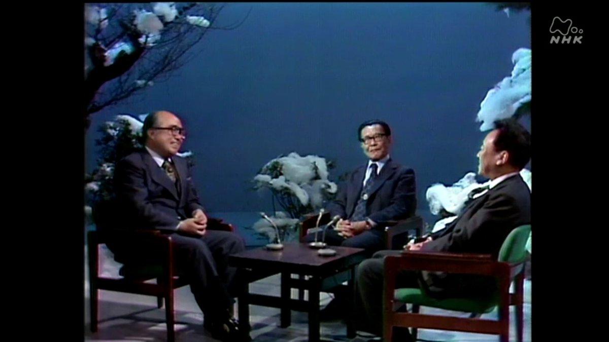test ツイッターメディア - NHKオンデマンドで「歴史への招待」を視聴。めっさ懐い。当時は取材映像はVTRじゃなく、フィルムだったのね。 https://t.co/R09Pq6XhBX