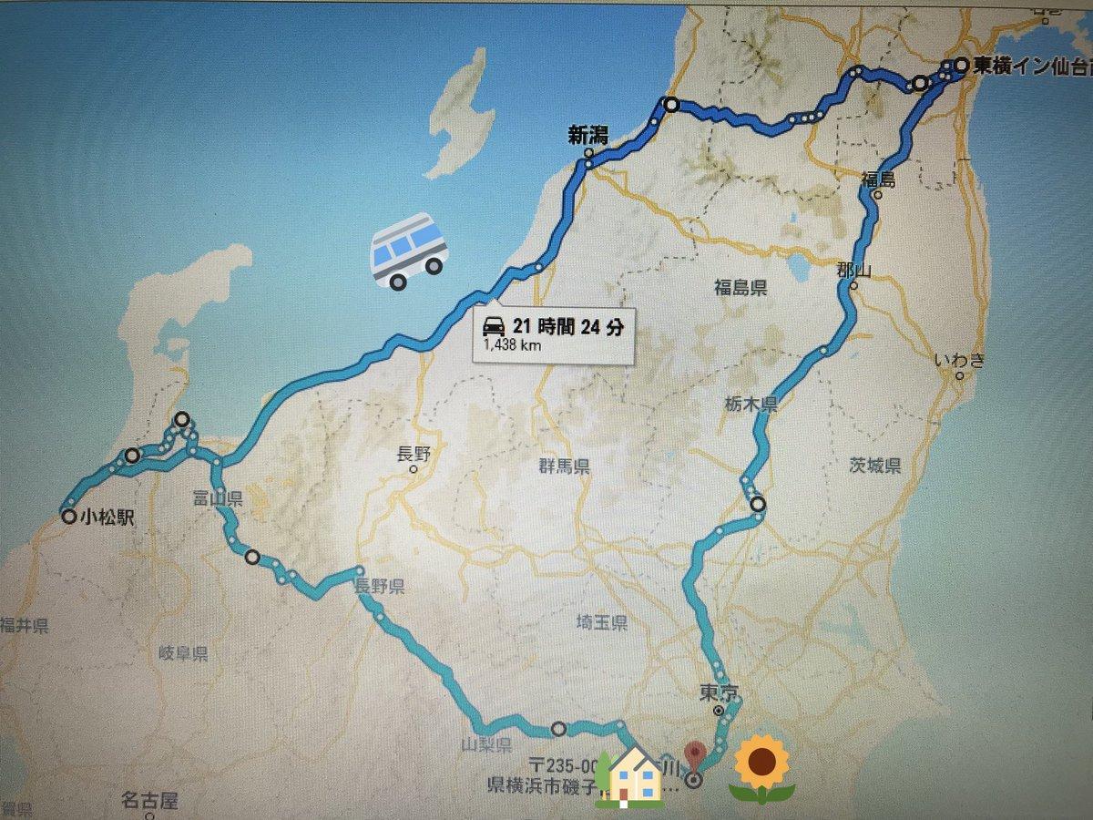 test ツイッターメディア - 県で言うと、神奈川を出て東京・埼玉・群馬・栃木・福島・宮城・山形・新潟・富山・石川・岐阜・長野・山梨と廻って神奈川に帰りました。巡ったね😱画面のは微妙に通った道トレースしきれてないけど、だいたい。 https://t.co/ITCZSjwwO6