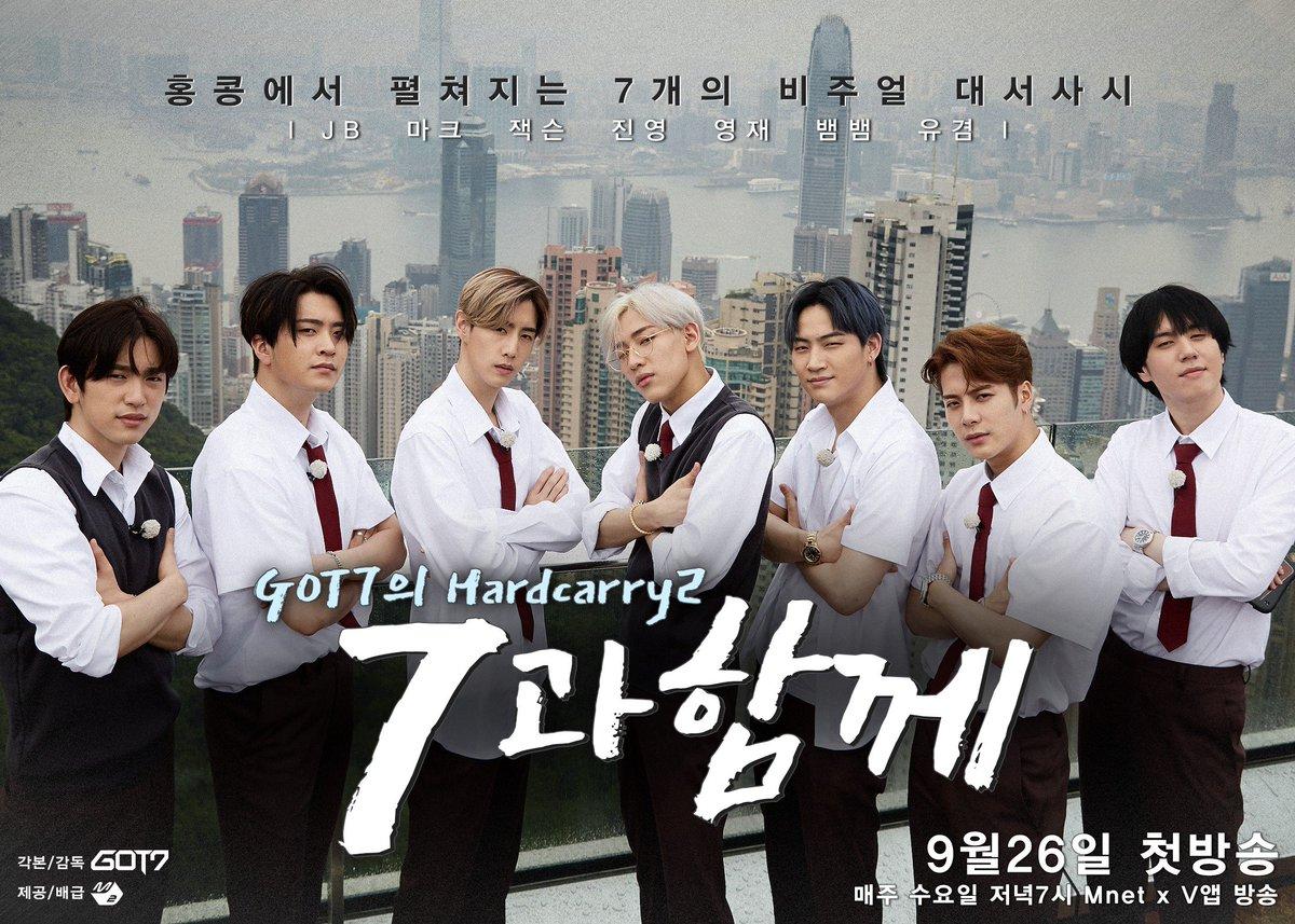 [LIVE] 180926 Mnet《GOT7's Hard Carry 2》EP.1 - 看板 GOT7 - 批踢踢實業坊