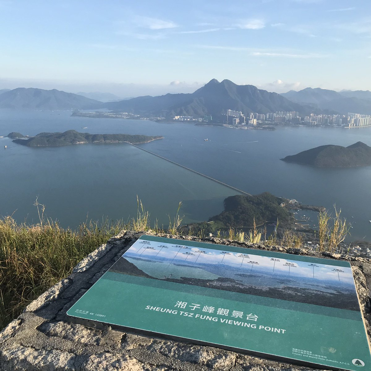 Tai Po in New Territories of Hong Kong on #hike Wilson trail section 9