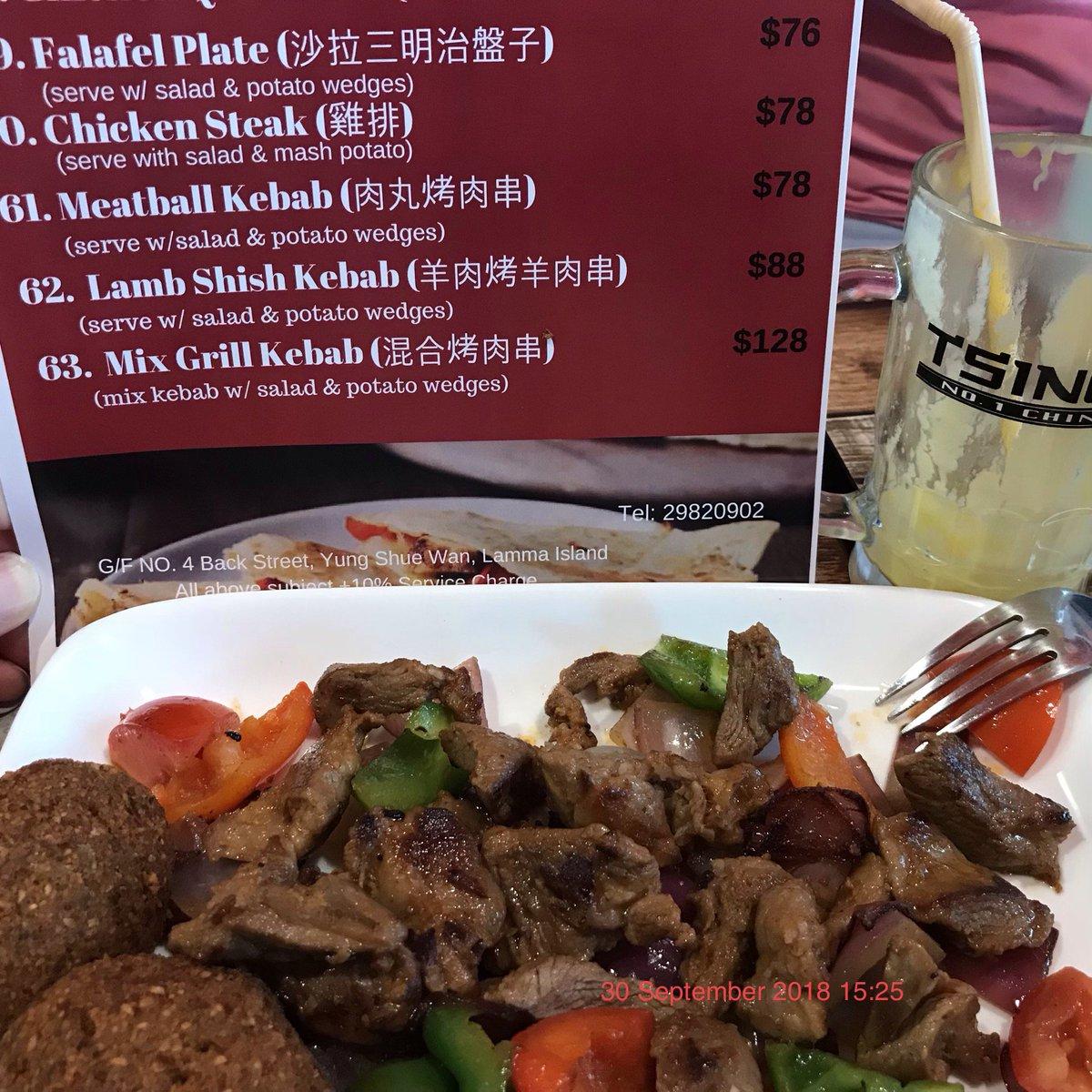 Lamb kebab on Lamma island