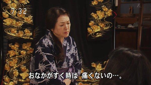 「松坂慶子の鈴さん」の画像検索結果