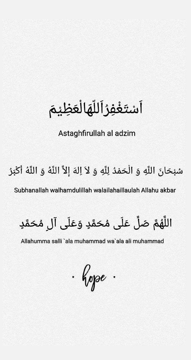 Astagfirullah Tulisan Arab : astagfirullah, tulisan, Twitter:,