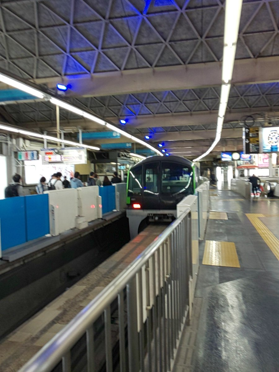 test ツイッターメディア - 東京モノレール、浜松町駅到着~‼️ https://t.co/r9XuzSj9MH
