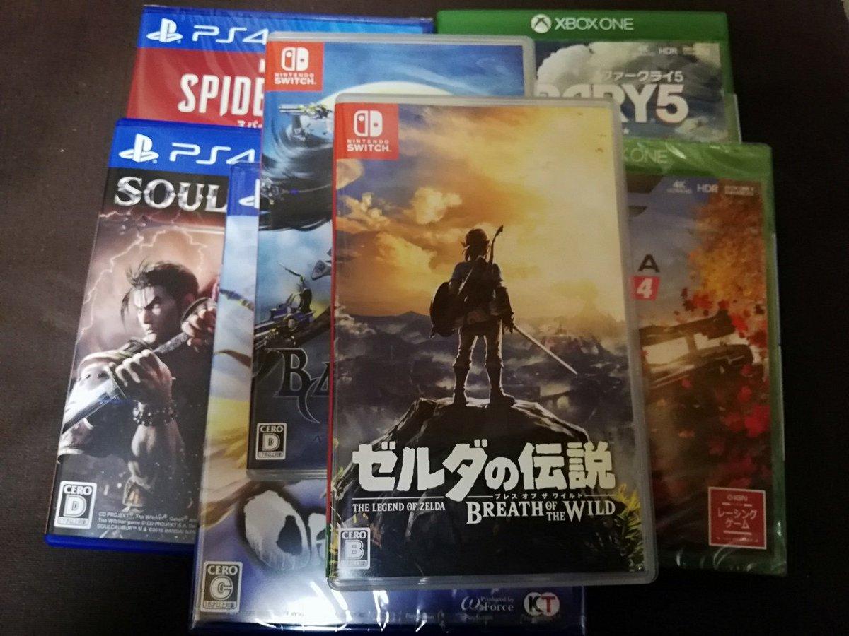 test ツイッターメディア - プレイしたいゲームがたくさんあるんだけど。  AssassinsCreedOdyssey、Shadow of the Tomb Raider も買ってはいるんだけど。  ここは1年以上、ホコリを被っているSwitchの動作確認 も含め、ゼルダをプレイします。  「プラチナゲームズ」の神谷さん、ごめんなさい。 ベヨネッタ2は、3までには... https://t.co/22b9KsUWmT