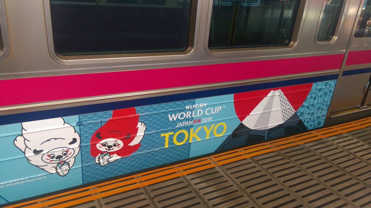 test ツイッターメディア - 京王線のラグビーワールドカップラッピング電車に遭遇。 https://t.co/OyULz8VRVE