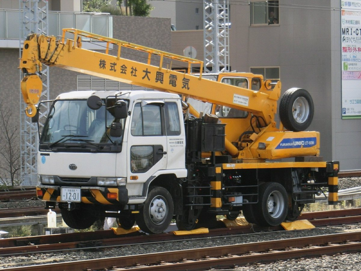test ツイッターメディア - 10/20 大興電気 日産ディーゼルコンドルの軌陸車(トラッククレーン仕様)  そして… 京阪樟葉駅の大阪方留置線では、UDコンドルベースの軌陸用トラッククレーンが止まってるのを見かけました!😲  多分、線路関係の作業をしてたのかな?🤔思うが、まさかの真っ昼間に軌陸車を見れるとは思わなかった…😅 https://t.co/ZotNatSjux