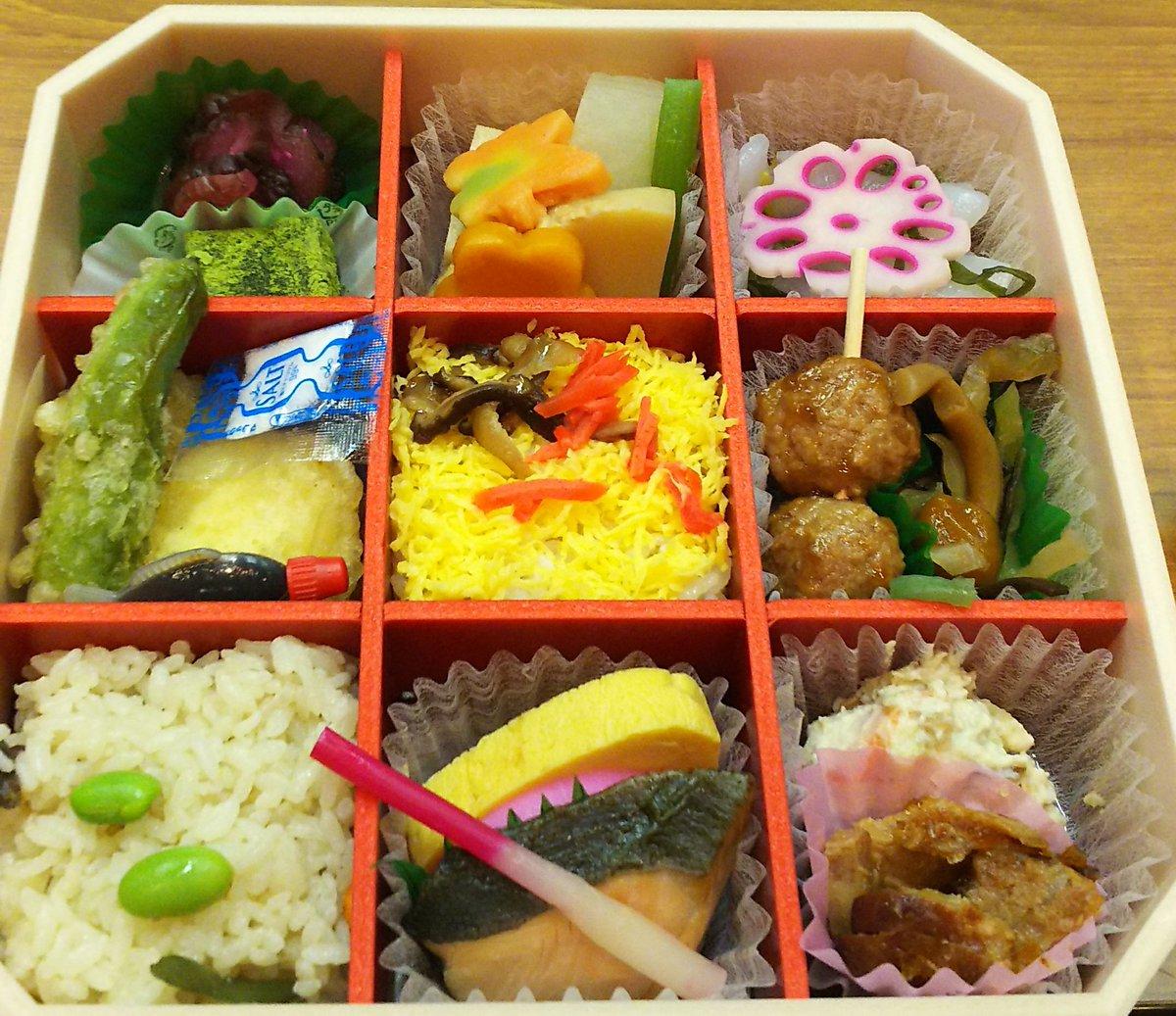 test ツイッターメディア - 昼は京都の大覚寺の弁当。 夜は琵琶湖ちかくのホテルで食事会。 美味しかったです😋🍴💕 https://t.co/O7ez2IqjDG