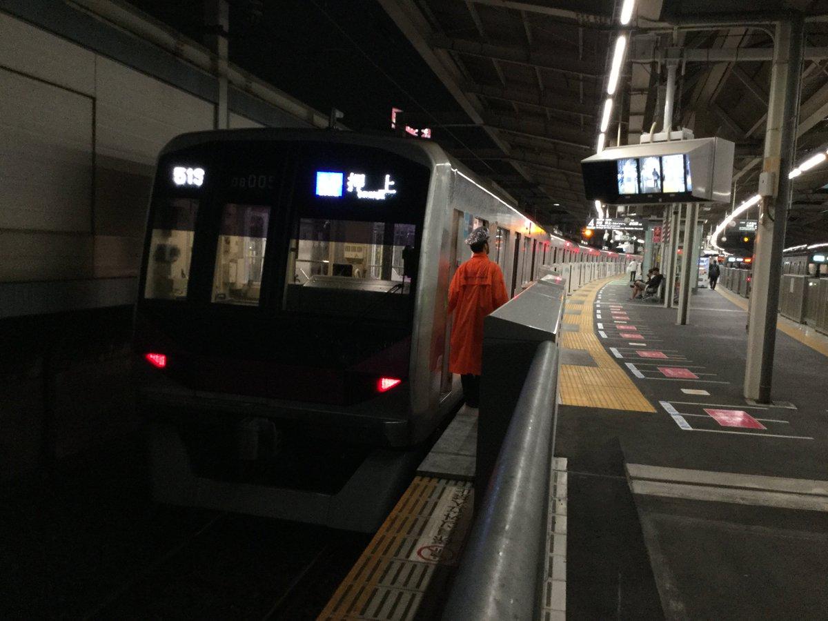 test ツイッターメディア - 今日2018年(平成30年)10月20日(土)撮影分です–7 帰東京メトロ08系005F編成~溝の口駅で撮影しました。 https://t.co/nxVd40F96t