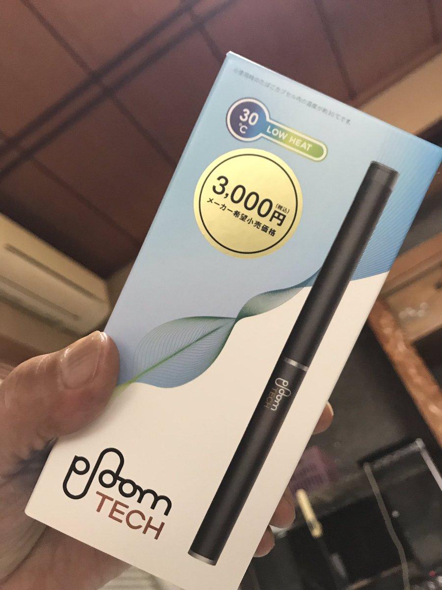 test ツイッターメディア - proom techをくわえ煙草するには日野皓正ばりの唇筋が必要だって知ってたかー? https://t.co/fVcMlpxqrv