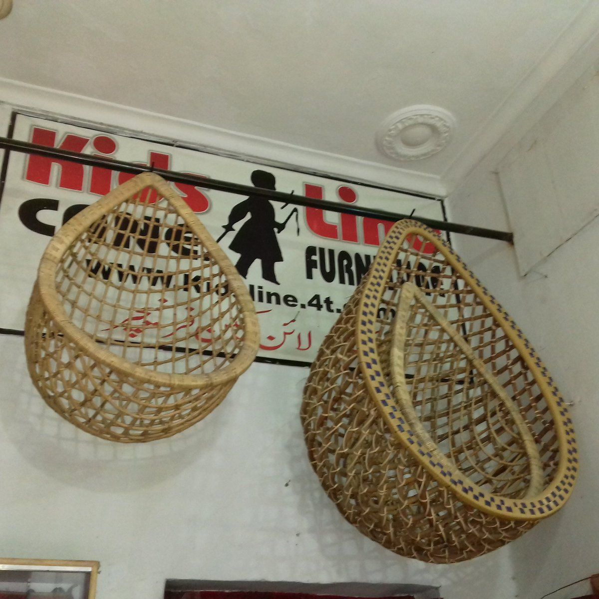 hanging chair lahore office caster replacement kidsline cane house on twitter hangingchair now avialble in pakistan at kids line furniture bhatti lowermall