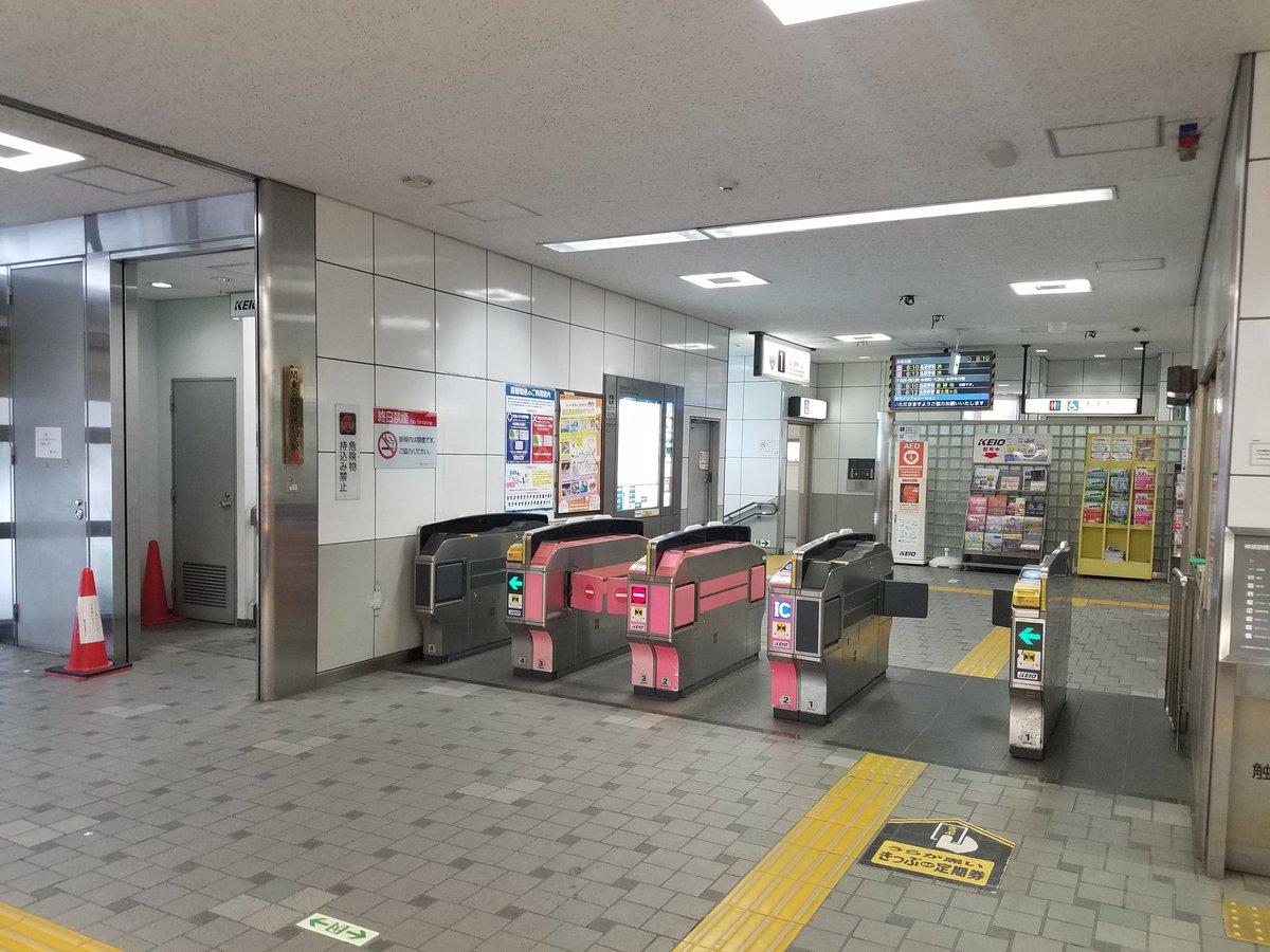 test ツイッターメディア - 久々に京王線の神泉駅に行ってきました。関東の駅百選なんですよねここ(´・∀・`) https://t.co/A6vptBrwav