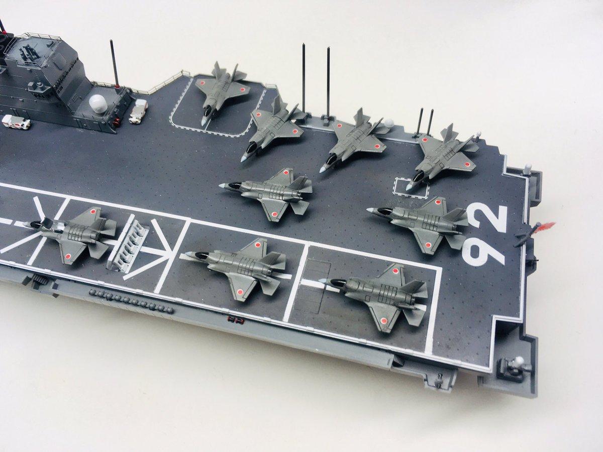test ツイッターメディア - タミヤの空母いぶき です。 今回は、社外のEP 手摺を付けてみました(旧海軍のですが...)。 実際手にしてみると予想以上の迫力があります。 とても素晴らしいキットです! #空母いぶき #タミヤ https://t.co/3YtxN6cLZs