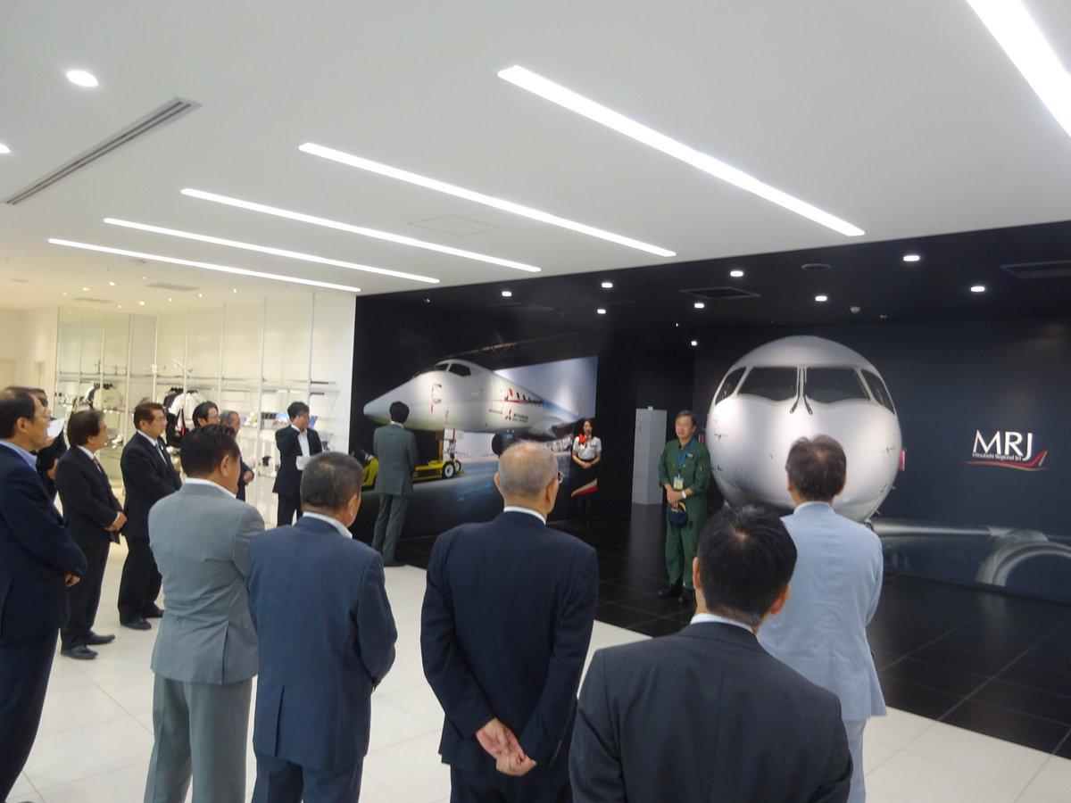 test ツイッターメディア - 10月12日(金)、愛知県内の町村長の交流を目的とした愛知県町村会の 視察研修が豊山町で開催されました。 県営名古屋空港の概要説明を受けた後、あいち航空ミュージアムとMRJミ ュージアムを視察し、飛行機の歴史や航空産業の現状について理解を深めて いただきました。 https://t.co/BdRtq7LEa4