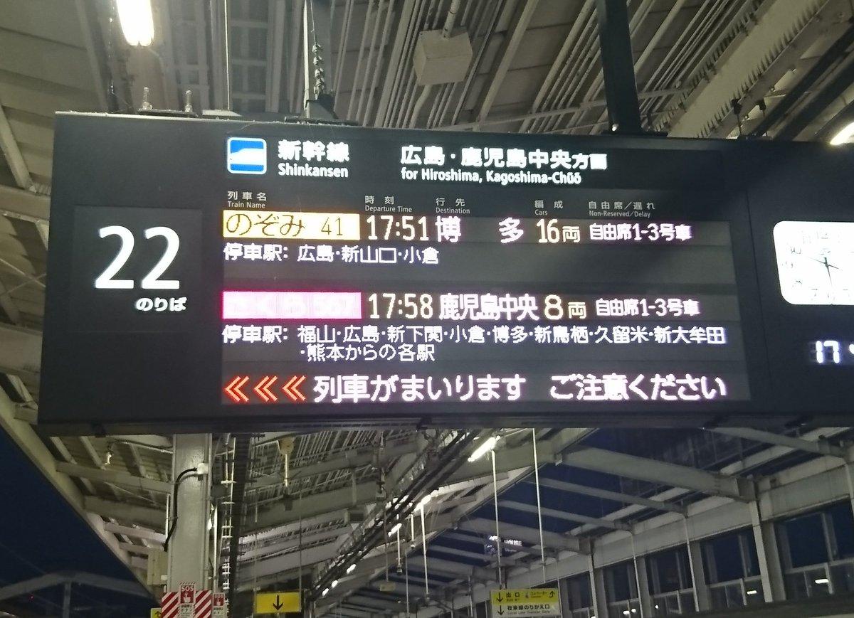 test ツイッターメディア - 瀬戸大橋線の特急列車かなり混雑してましたが、無事、岡山駅に着きました。 さて、岡山駅から新幹線。 https://t.co/84wIKIgeUd
