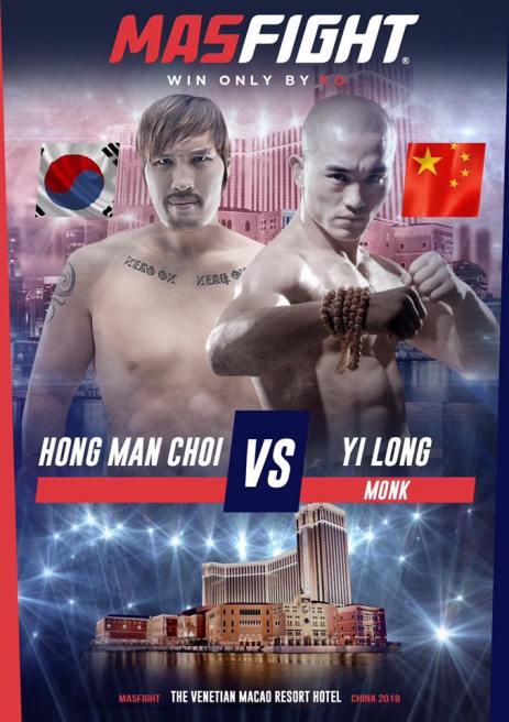 Image result for choi Hong Man vs Yi Long