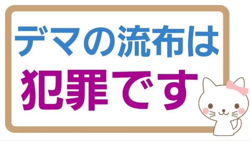 立風 (@kawaguchi1234ky) | Twitter