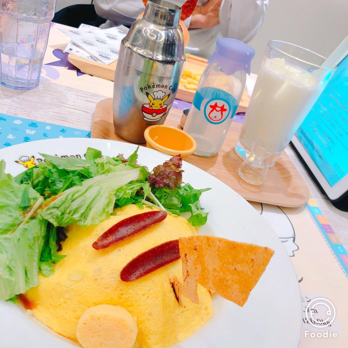 test ツイッターメディア - ポケモンカフェに行ってきましたぞ モーモーミルクは存在していた…😭😭 そしてイーブイ襲来💥💥もふもふ! https://t.co/Myeo5rQdTU