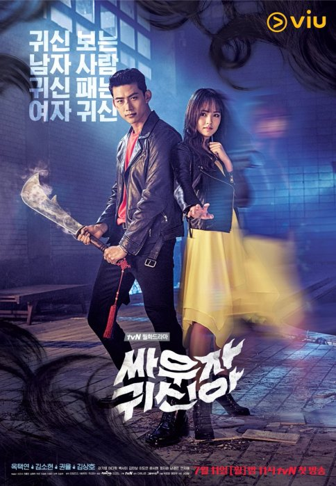 Image result for bring it on ghost poster