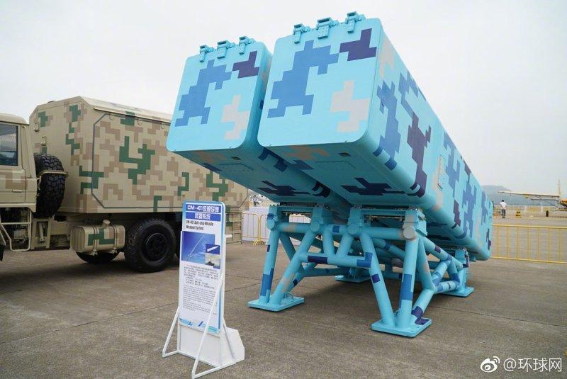 Deck launcher for CM-401 anti-ship ballistic missile.