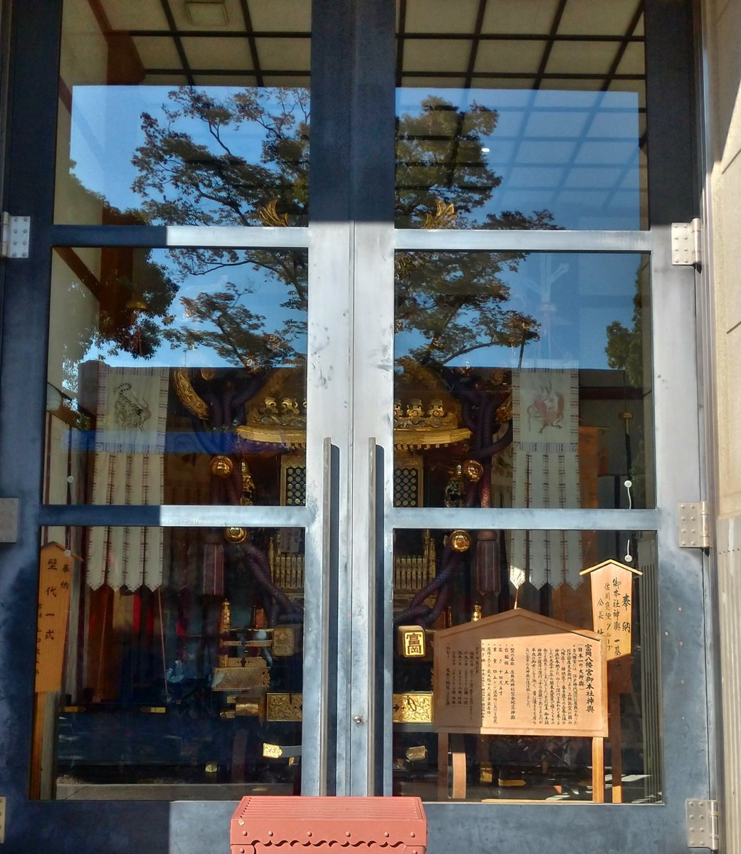 test ツイッターメディア - 181029東京江東区 江戸三大祭の一拠点 #富岡八幡宮 昨年の凄惨な事件の記憶も新しい。 表参道に収まる一の宮御輿は4.5t、多数のダイヤ、ルビーなど宝石を配し大きさ豪華さも日本一を誇ると。 午前中で人もまばらだが喫煙所だけ人だかり🙄勧進相撲発祥の地として歴代横綱の名を刻む横綱力士碑が境内に。 https://t.co/SX1MbIfVTn