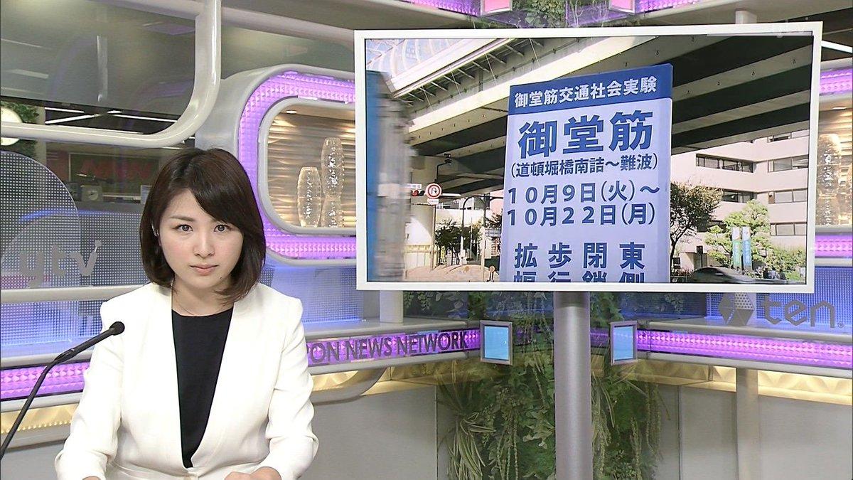 test ツイッターメディア - レジェンド女子アナ 吉田奈央 https://t.co/jlnrnq9gK7