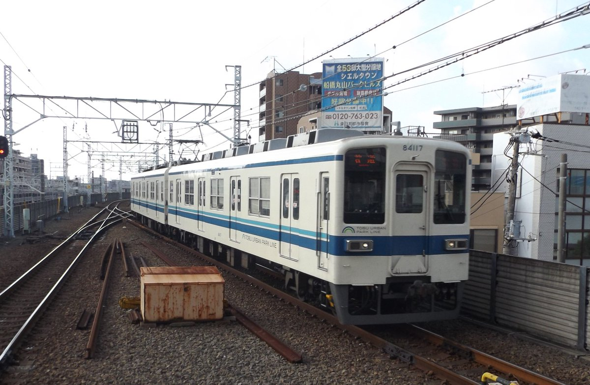 test ツイッターメディア - 私鉄として最大両数の金字塔を打ち立てた東武鉄道8000系 野田線(アーバンパーク線)ではまだ主力と言っていいほどよく見られる。 https://t.co/VbmyzApIBj