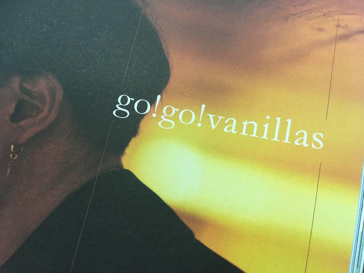 test ツイッターメディア - 【12月号発売中】 go!go!vanillasの日比谷野外大音楽堂ワンマンを含んだ〈秋のハーベストツアー〉が終了。バンドの急成長を感じさせるツアーであり、なかでも大きな変化を見せたのが牧達弥だ。よりシビアになり、感情がダイレクトに表れるようになった。そんな彼の変化について探った。  #gogovanillas https://t.co/df6fDgWUlZ