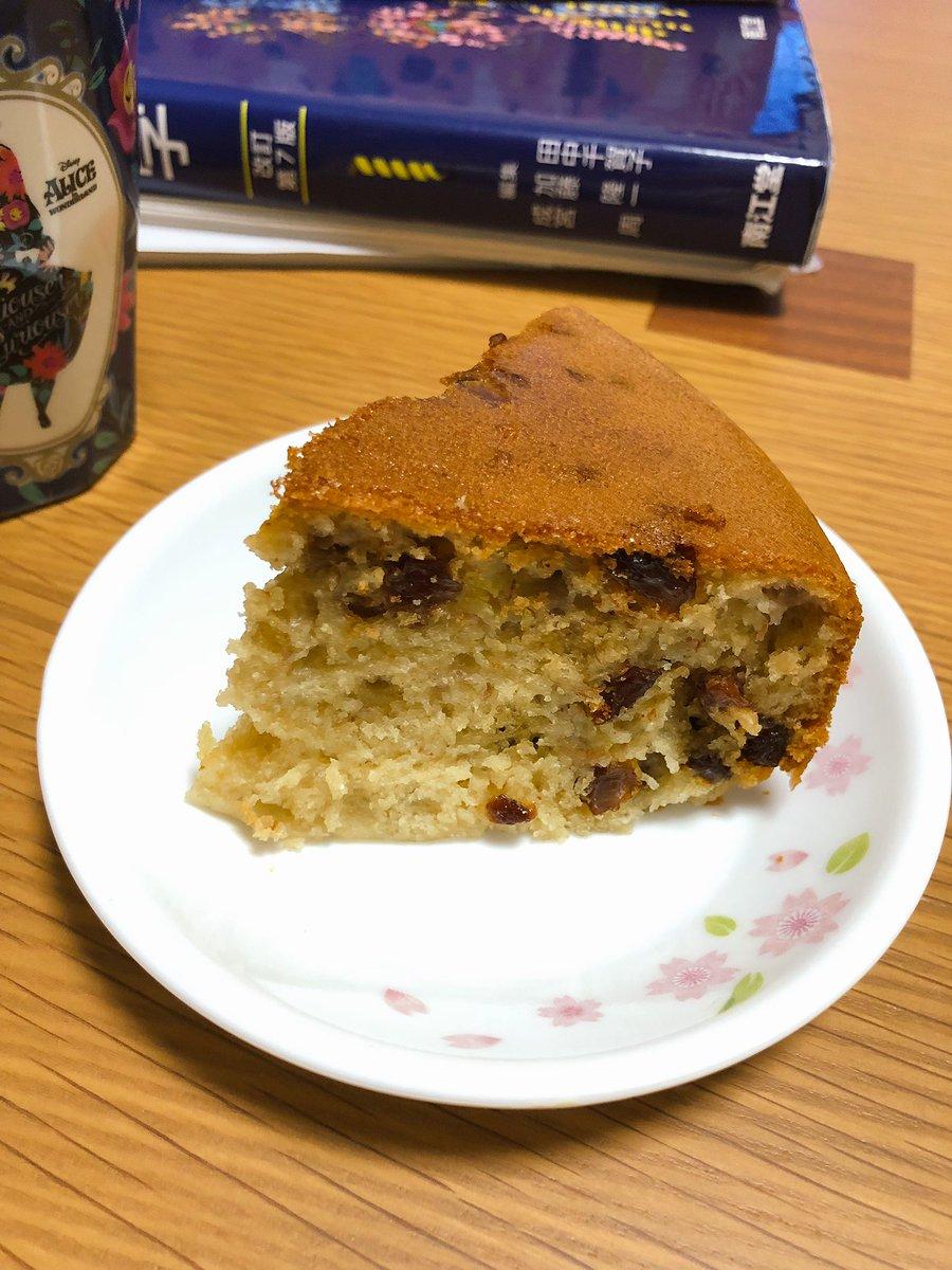 test ツイッターメディア - HMケーキ作ったら想像の2倍くらい膨らんででかすぎたから誰か食べて😂蒸しパンみたい。明日1/2ホール持ってく。バナナ、レーズン、くるみ入り。 https://t.co/v5IKQ6eRQH