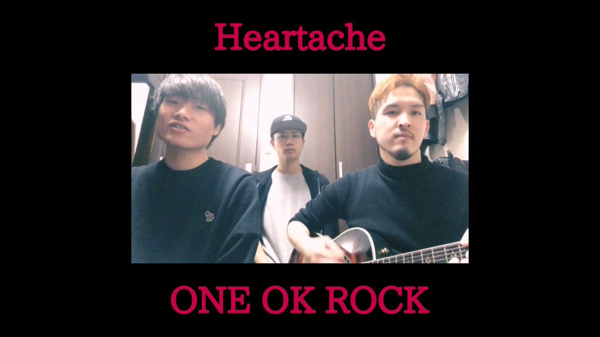 test ツイッターメディア - Heartache/ONE OK ROCK 今日の歌動画! https://t.co/u7R0cmUGTb https://t.co/m978YhSC5O