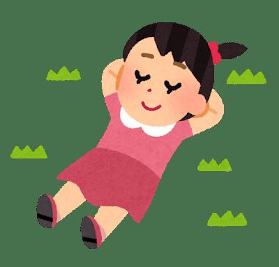test ツイッターメディア - 【画像】女子アナの宇垣美里さん、うっかり職場で熟睡してしまうwwwwwwwwwwwwwwww https://t.co/SRuWcGzDC9 https://t.co/DQjG8dsUaP