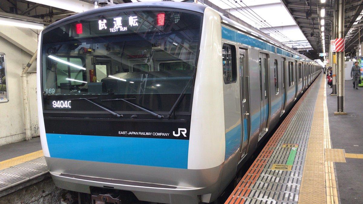 #京浜東北線 hashtag on Twitter