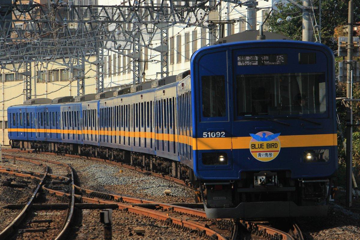 test ツイッターメディア - 初めて東武東上線を撮影しました BLUE BIRDカッコよすぎます https://t.co/DKZK0ynVZg