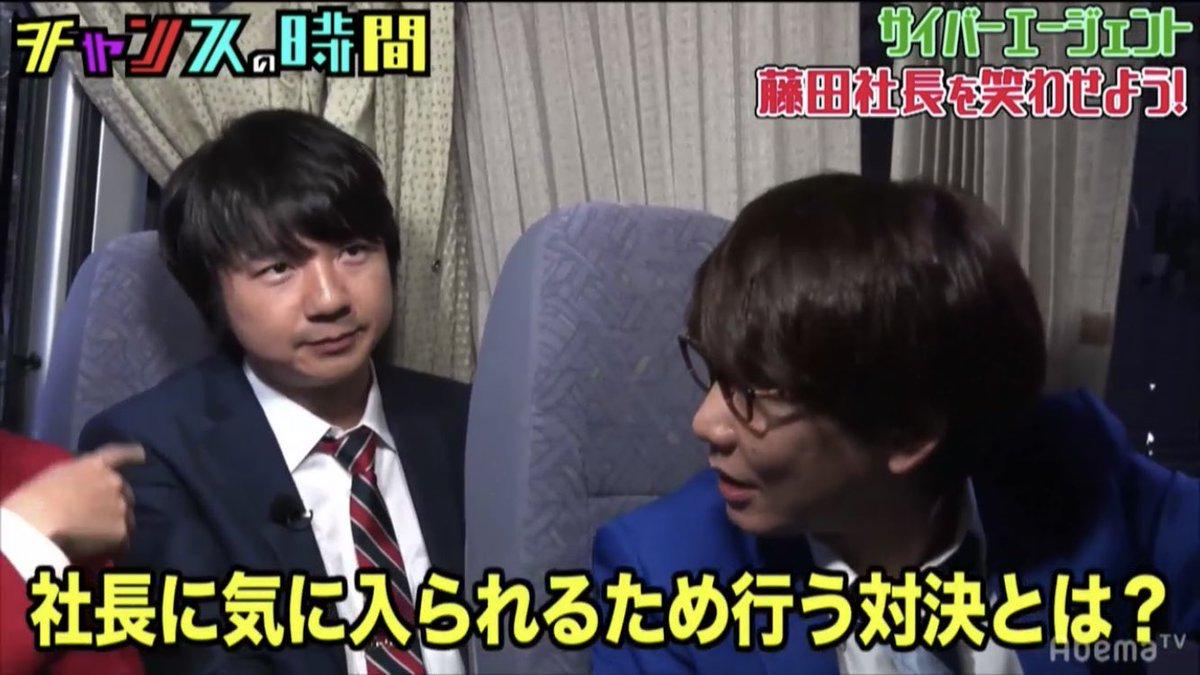 test ツイッターメディア - #三四郎  なんの質問?w https://t.co/EnQ9wNW4aC
