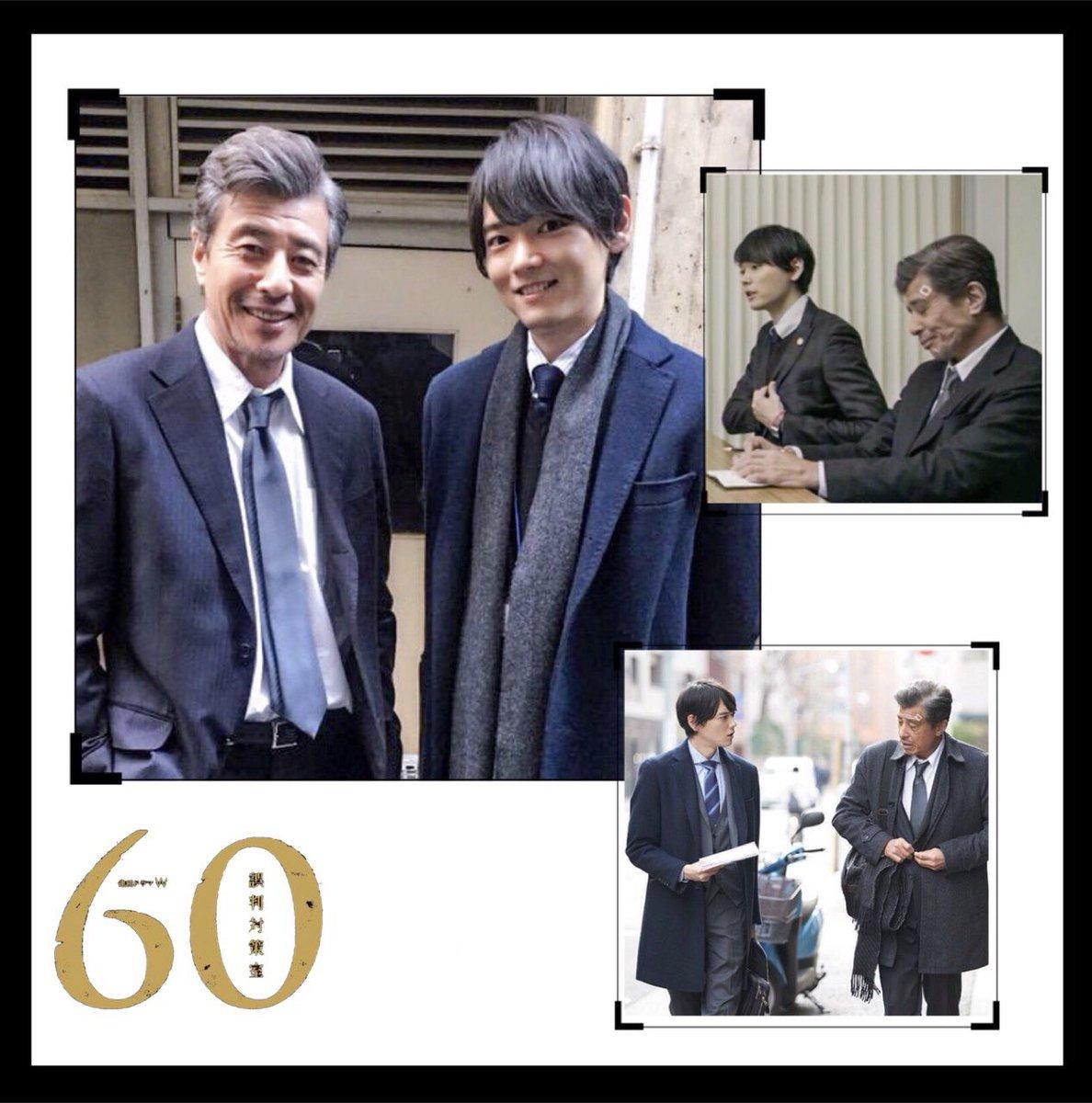 #60誤判対策室 hashtag on Twitter
