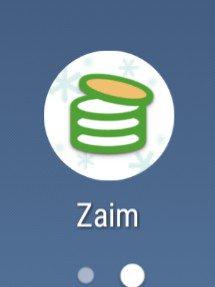 test ツイッターメディア - zaimのアイコンが雪バージョンになってる!こういうさりげないやつ好き! https://t.co/xGBYjhcAE8