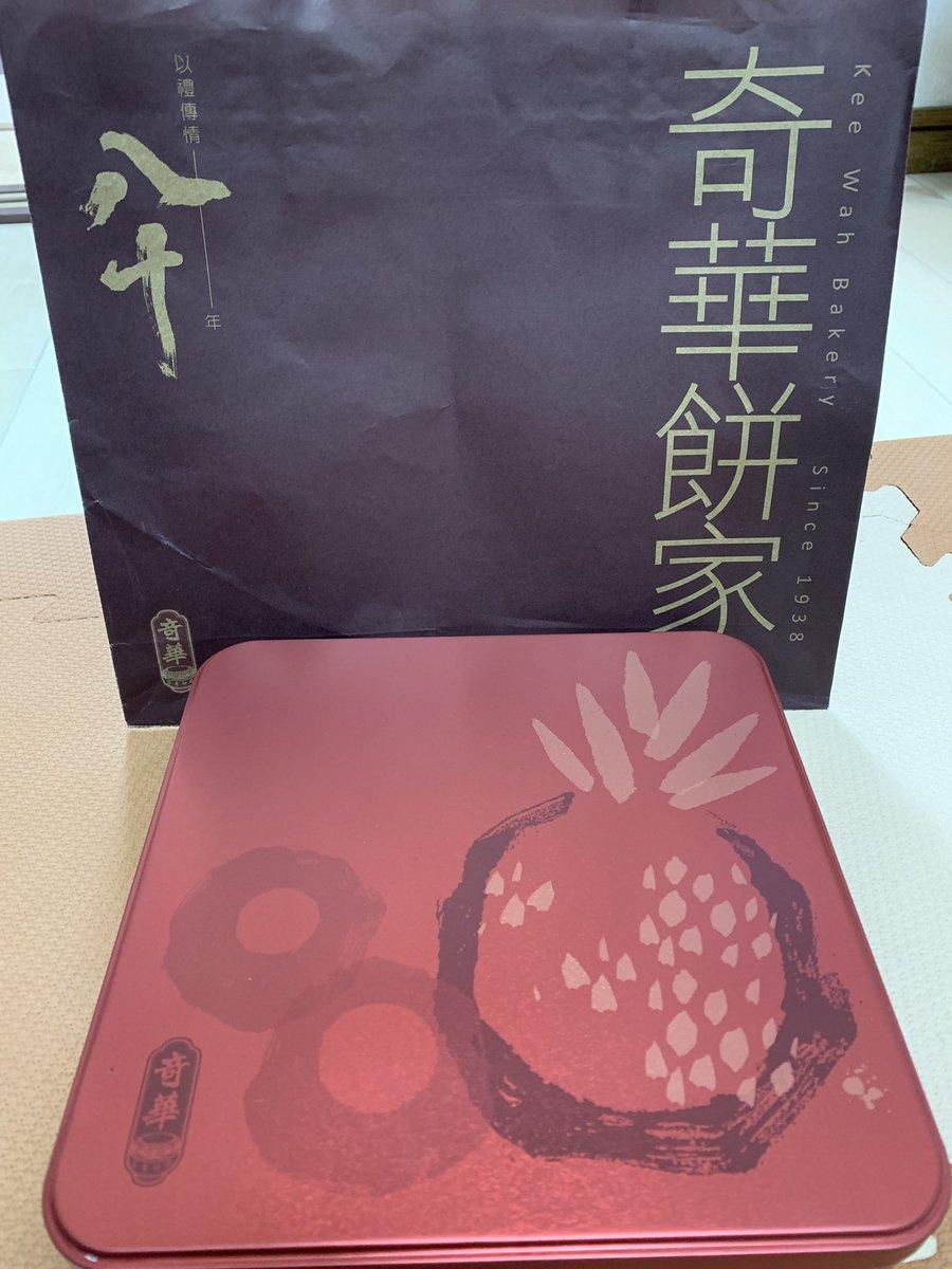 test ツイッターメディア - 同僚に香港で買ってきてもらった奇華餅家のマンゴーケーキ(*´艸`) メロンが1番美味しかった❤️  鳳梨(パイナップル) 合桃(くるみ) 香芒(マンゴー) 蜜瓜(メロン) https://t.co/QZVfG4fwWy