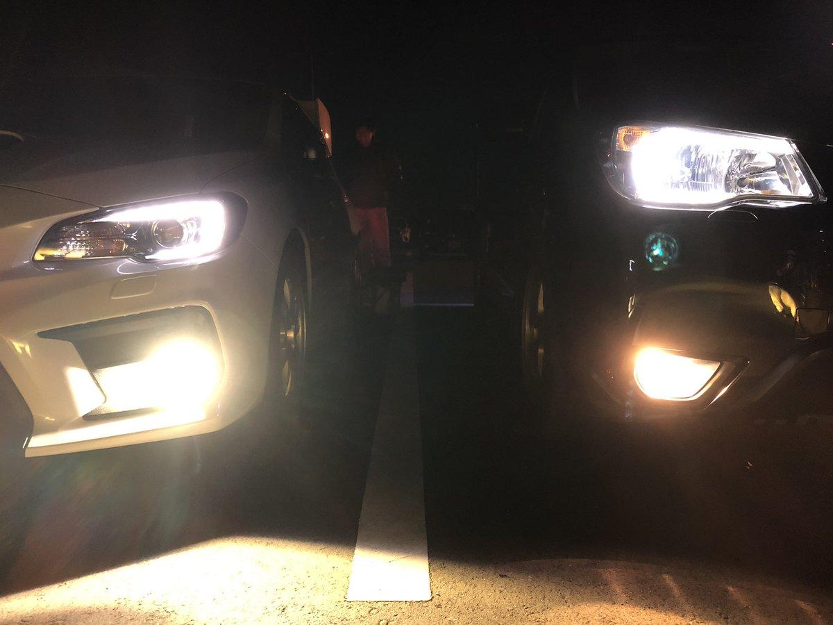 test ツイッターメディア - 先輩号がフォグランプを取り付けてたので並べてみた!!  HIDフォグ明るいな〜 車欲しい。 https://t.co/F0CKTWAc9L