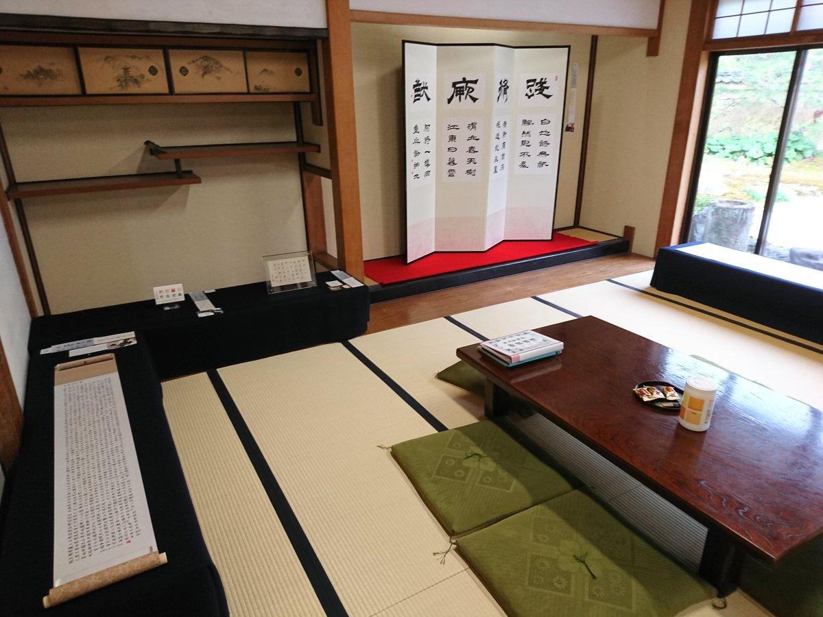 test ツイッターメディア - 【勉強意欲の向上に...】 曲がりなりにも、京都大学を目指す身(?) やる気UPの為、京大書道部の書道展に行ってきました。(無論メインは書を見ること) 古典の意味も含めて臨書するところが凄い! 自分なら、意味まで考えられない... #京都大学 #京都大学書道部 #冬樟展 #書道 #目指せ京都大学(笑) https://t.co/QKOX9gIQaZ